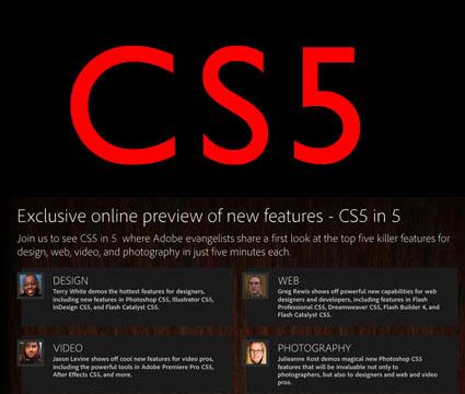 CS5Announce